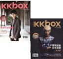 寫真集, 演藝人員 - <送料無料>周杰倫(ジェイ・チョウ)表紙&特集台湾雑誌「KKBOX 音楽誌」(25号)