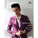 <送料無料>鄭元暢(ジョセフ・チェン)表紙雑誌JET134号(香港版)