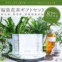 小草作 福袋花茶ギフトセット Herbal Tea Gift...