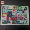 グラフィックアート 台湾デザイナーの作品(台湾雑貨 台湾名産 台湾土産 お土産 おみやげ )