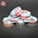 マスキングテープ 福袋 台湾柄 国旗デザイン MIT(メイドインタイワン) 7個セット(台湾雑貨 お土産 )