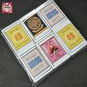 台湾レトロ柄 マッチ箱 6箱セット(台湾雑貨 お土産)