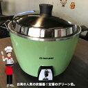 ショッピング炊飯器 人気 大同 TATUNG 台湾炊飯器 グリーン色 10人分用 調理道具 アジアン雑貨 台湾旅行 おすすめ お土産