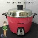 大同 TATUNG TAC-6L 内側ステンレス製 小サイズ 6人用 ピンク色 蒸し煮る温める 調理道具 アジアン雑貨 台湾旅行 おすすめ お土産