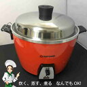 大同 TATUNG TAC-6L 内側ステンレス製 小サイズ 6人用 オレンジ色 蒸し煮る温める 調理道具 アジアン雑貨 台湾旅行 おすすめ お土産