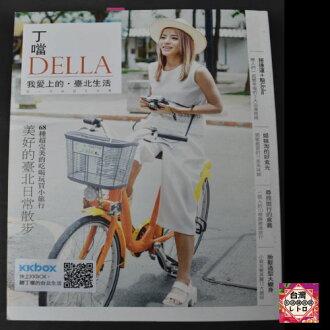 臺灣圖書臺灣旅遊新品牌