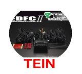 【テイン/TEIN】 EDFC II (EDFC2) 1台分セット コントローラキット+モーターキット 品番:EDK04-P9669、EDK05-#