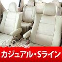 【シートカバー】【ベレッツァ】手軽に車内を模様替え♪