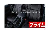 【クラッツィオ Clazzio】スクラム DG64V などにお勧め クラッツィオプライム ・ シートカバー 1台分 品番:ES-6031