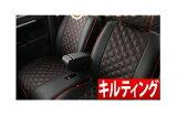 【クラッツィオ】シートカバー 1台分 クラッツィオ キルティングタイプ ジューク/JUKE YF15 / F15 / NF15 などにお勧め 品番:EN-5261