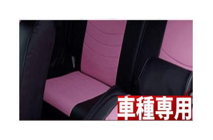 EURO-GT (2人乗り) シートカバー 品番:6034 フェアレディZ Z33 H14/7→H18/12 にお勧め! HZ33系 1台分 【Dotty】