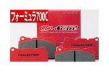 【アクレ/acre】フォーミュラ700C [フロント用] 左右セット ブレーキパッド シビック EK9 (Type-R) などにお勧め 品番:261