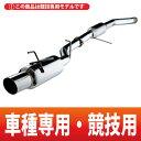【BLITZ NUR-SPEC Rマフラー】フォレスター 型式:SF5