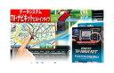 【データシステム/DataSystem】TV-NAVI KIT テレビ&ナビキット ビルトインタイプ ニッサンディーラーオプションナビ MM515D-L などに対応 品番:NTV392B-A/NTV392B-B