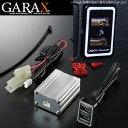 【ギャラクス GARAX】アルファード 等にお勧め USBスイッチホールチャージャー SILKBLAZE シルクブレイズ / クリア(ホワイト) 型式等:AGH3 /AYH30/GGH3 品番:SH-USB-SBW