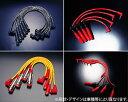 【ULTRA】シリコーンパワープラグコード[国産車用] RX?7ターボにお勧め 品番:2251-10