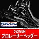 【5ZIGEN】プロレーサーヘッダー オデッセイ LA-RA6 などにお勧め 品番:BHOEX10-P 5次元 5ジゲン PRORACER HEADER