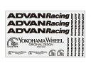 【ADVAN アドバン】ADVAN Racing ステッカー ホワイト アドバンレーシング ステッカー シリーズ 品番:HI112