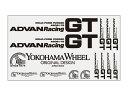 【ADVAN アドバン】ADVAN Racing GT ステッカー ホワイト アドバンレーシング ステッカー シリーズ 品番:HI115