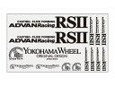 【ADVAN アドバン】ADVAN Racing RS II ステッカー ブラック アドバンレーシング ステッカー シリーズ 品番:HI120