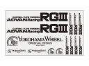 【ADVAN アドバン】ADVAN Racing RG III ステッカー ブラック アドバンレーシング ステッカー シリーズ 品番:HI123
