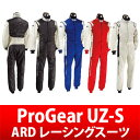 【ARD】プロギアレーシングスーツ タイプUZ-S ARD-220 ProGear UZ-S