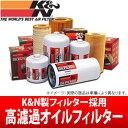 【GruppeM】 オイルフィルター K&N Performance Gold Oil Filters ユーノスロードスター にお勧め! NA6CE/NA8C/NB6C/NB8C系 品番:HP-1008