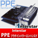 【Interstar】PPE プラグインパワーエンハンスド Plug-in Power Enhanced メルセデスベンツ 等にお勧め 180 BE (1.6T)‐122PS 品番:30.45.01 インタースター チューニングロム / HANS ハンズトレーディング