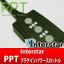 【Interstar】PPT プラグインパワースロットル Plug-in Power Throttle BMW アルピナ B7 E65,E66 などにお勧め 品番:10.01.01 インタースター スロコン / HANS ハンズトレーディング