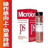 【】【Microlon】マイクロロン パワーステアリング トリートメント [1.5オンス]