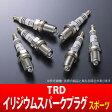 【TRD】イリジウムスパークプラグ・スポーツ (IK-22/IK-24)車種別対応4本セット アルテッツァ SXE10(M/T) などにお勧め 品番:10901-SP070-22 / 10901-SP070-24 ティーアールディー