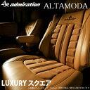 б┌╝ї├э└╕╗║б█б┌еве╔е▀еьеде╖ечеє/Admirationб█ е╣е╞ещеле╣е┐ер ┼∙д╦дк┤лдс евеые┐етб╝е└ е╖б╝е╚еле╨б╝ LUXURY еще░е╕ехевеъб╝бже╣епеиев б╩ещерб╝е╣б▀SSPUб╦ ╖┐╝░┼∙бзRN1 / RN2 ╔╩╚╓бзCS-SB020-A