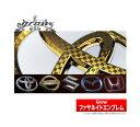 【Grow】ファサネイトエンブレムセット クロームタイプ シーマなどにお勧め! Y51系 グロウ エンブレムマーク ロゴ