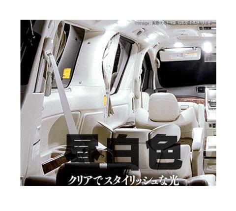 【LYZER】LEDルームランプ / ホワイト(昼白色) 1台分セット マツダ CX-5 KE##W系 などにお勧め 品番:No.0023 ライザー