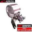 【アペックス/APEXi 】ECV エキゾーストコントロールバルブ φ54パイプ汎用タイプ 品番:155-A024