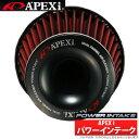 【アペックス/APEXi 】パワーインテーク Power Intake レガシィB4 BP5/BL5 などにお勧め 品番:507-F006