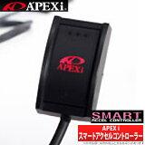 【アペックス/APEXi 】スマートアクセルコントローラー スマコン本体+車種別ハーネスセット スイフト ZC71S などにお勧め 品番:本体 410-A001 / 車種別ハーネス 417-A013