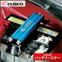 【クスコ CUSCO】スペーシアカスタム 等にお勧め バッテリーステー 型式等:MK32S 品番:00B 745 C