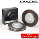 【ディクセル/DIXCEL】HDタイプ フロント用 2枚セット ブレーキディスクローター タイプHD スープラ GA70 などにお勧め 品番:3111411