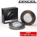 【ディクセル/DIXCEL】HSタイプ フロント用 2枚セット ブレーキディスクローター タイプHS スペーシア MK32S などにお勧め 品番:3714027