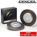 【ディクセル DIXCEL】 スカイライン 等にお勧め FPタイプ・リア用 2枚セット ブレーキディスクローター タイプFP 型式等:PV35 品番:3259252