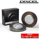 【ディクセル/DIXCEL】FSタイプ リア用 2枚セット ブレーキディスクローター タイプFS インプレッサ WRX Sti GC8 (COUPE) などにお勧め 品番:3657004