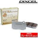 【ディクセル/DIXCEL】ECタイプ フロント用 ブレーキパッド タイプEC ストリーム RN1 などにお勧め 品番:331140