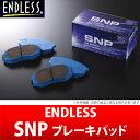 【エンドレス/ENDLESS】ブレーキパッド SNP フロント用 プリメーラワゴン WFP12 WTP12 WRP12 などにお勧め 品番:EP401