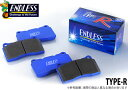 【エンドレス/ENDLESS】ブレーキパッド TYPE-R リア用 プリメーラワゴン WFP12 WTP12 WRP12 などにお勧め 品番:EP399