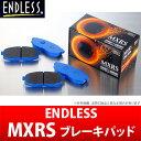 【エンドレス/ENDLESS】ブレーキパッド MXRS リア用 プリメーラワゴン WFP12 WTP12 WRP12 などにお勧め 品番:EP399