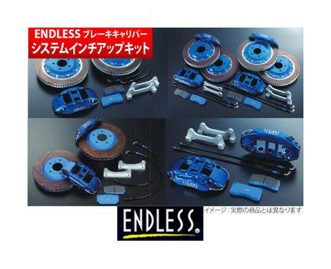 【エンドレス/ENDLESS】システムインチアップキット RacingMONO6GT&6r 軽量化ver(フロント/リアセット)タイプ ニッサン GT-R R35 などにお勧め 品番:EDVXGTR35