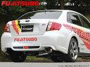 【FUJITSUBO】AUTHORIZE RM マフラー GVB WRX STI 4door などにお勧め 品番:290-63082 フジツボ オーソライズRM