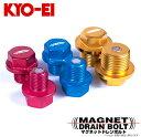 【KYO-EI】 マグネット・ドレンボルト MAG1 レッドM12×P1.25 / 17HEX / 20mm 品番:MAG-1