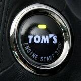 【トムス/TOMS】 プッシュスタートボタン クラウンアスリート にお勧め! GRS21# / AWS210系 品番:89611-TS002